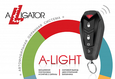 ALLIGATOR A-LIGHT